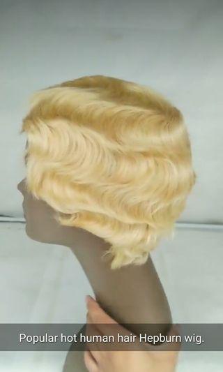 Hepburn human hair wig