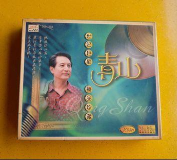 Qing Shan Compilation Hits 2CDs (Hong Kong Edition)