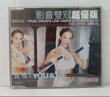 CoCo Lee You & Me Live VCD Promotional Copy (Taiwan Edition)