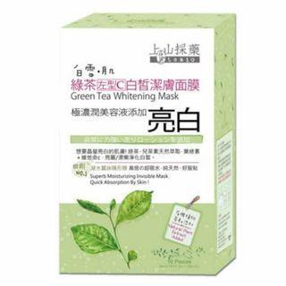 🌱上山採藥 綠茶左型C白皙潔膚面膜