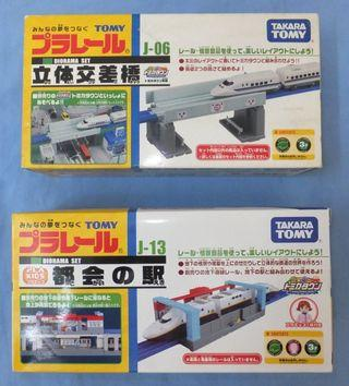 Takara Tomy Plarail Thomas Train Part J06 J13
