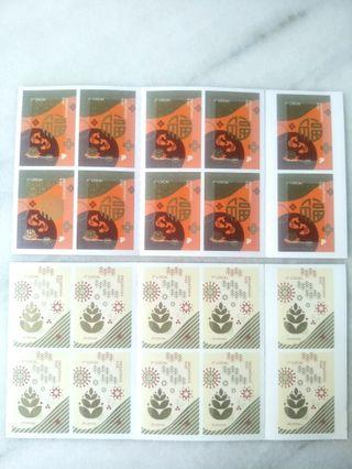 Festivals Stamp booklet