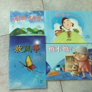 Children chinese books ( set 3)