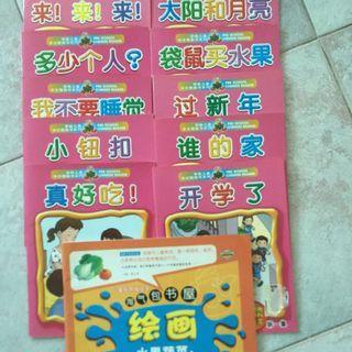 Children books ( set 6)