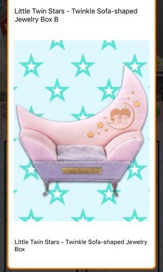 全新 日版 Sanrio little twin stars 月亮造型 沙發 首飾盒 手飾盒