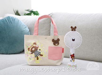 🐻The Bears' School🏫小熊學校手提袋風扇