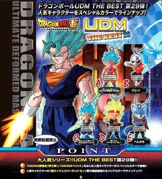 Dragon Ball UDM The Best 29