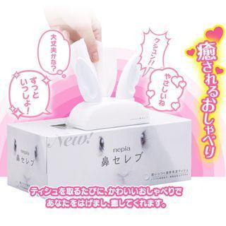 會說話的紙巾盒