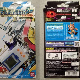 Digimon ver 20th vpet Omegamon Bandai white tamagotchi digivice Digital Monster Limited