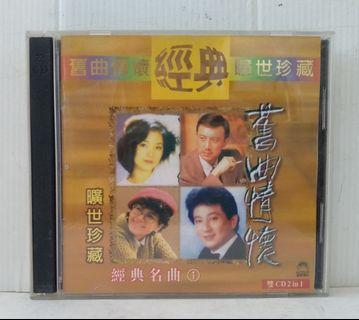 Chinese Oldies 2 Gold Disc (Singapore Edition)