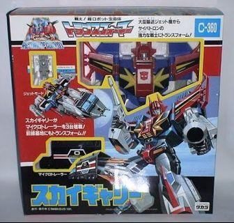 Takara Transformers Zone Sky Garry