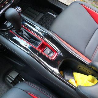 Honda vezel hrv black red carbon fibre gear console accessories