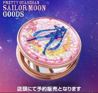 USJ美少女戰士雙面鏡sailor moon 2-side mirror