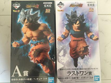 🚚 Dragonball kuji Prize A + Last Prize