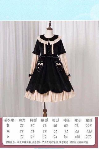 🚚 S大小姐家軟妹連身洋裝