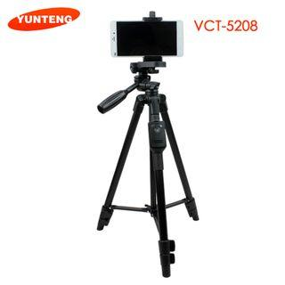 YUNTENG 5208 43cm-125cm Aluminum Light Weight Tripod With Bluetooth Remote for iPhone 6s Plus Samsung Mi Smartphones