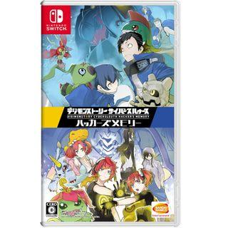 Digimon Story Cybersouss Hackers Memory for Nintendo Switch (Pre-Order)