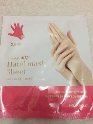 Masker untuk melembutkan tangan