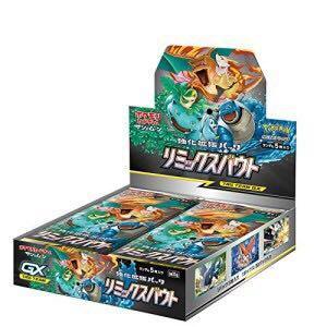 🚚 [PO] Japanese Pokemon remix bout booster box