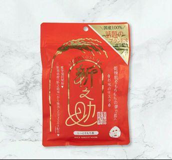 #包平郵Shinnosuke新之助大米麵膜(紅色)10枚