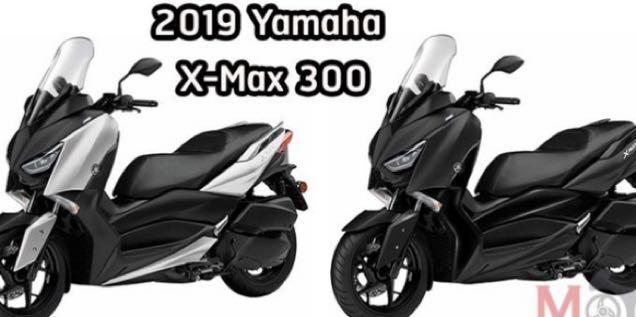 Yamaha Xamx300