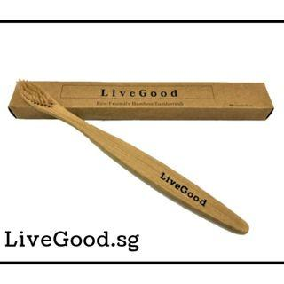 🚚 8 PCS Eco-Friendly Bamboo Toothbrush - Charcoal Infused (Soft Bristle)