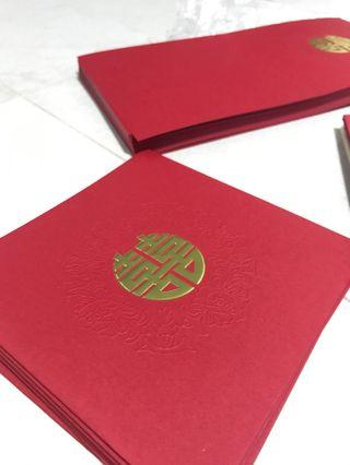 🚚 Red wedding 囍 invite covers and red and cream square envelopes