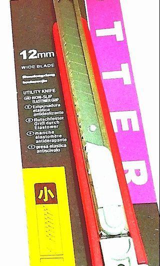 (*全新)紅色鋒利小𠝹刀Cutter-方便便攜