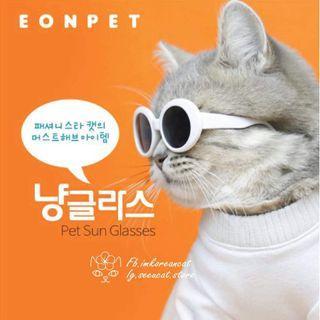 🎏EONPET寵物太陽眼鏡🐈3色可選