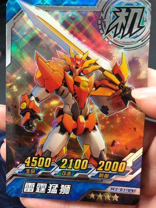 機鬥勇者4星 遊戲卡