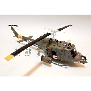<現貨> 美軍UH-1B 休伊武裝直升機 1/72 直升機模型 共有6種塗裝 實物拍攝