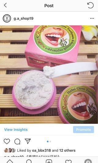 泰國牙粉2入