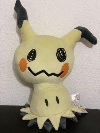🚚 Pokemon Plushie - Mimikyu