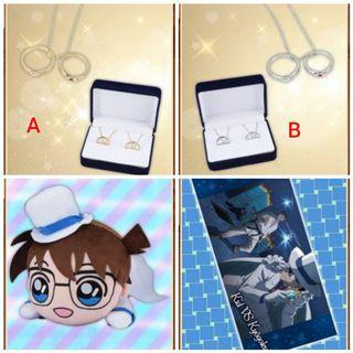🚚 (Bundle) Detective Conan Ring Necklace / Plush/ Towel