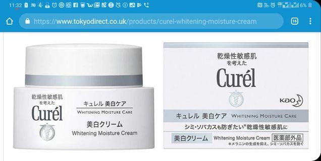 CUREL WHITENING MOISTURE CARE CREAM 40G HALF SHOP PRICE 50% OFF SALE