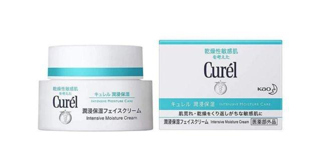 肌研極潤保濕面霜 CUREL INTENSIVE MOISTURE CREAM 40G NEW HALF PRICE 50% OFF SALE
