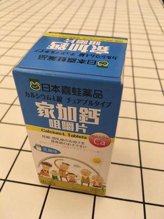 日本喜蛙藥品家加鈣咀嚼片鈣片100錠