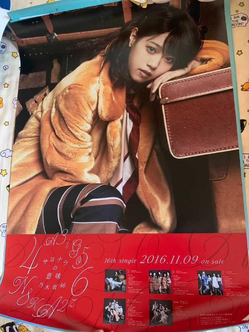乃木坂 西野七瀬 海報