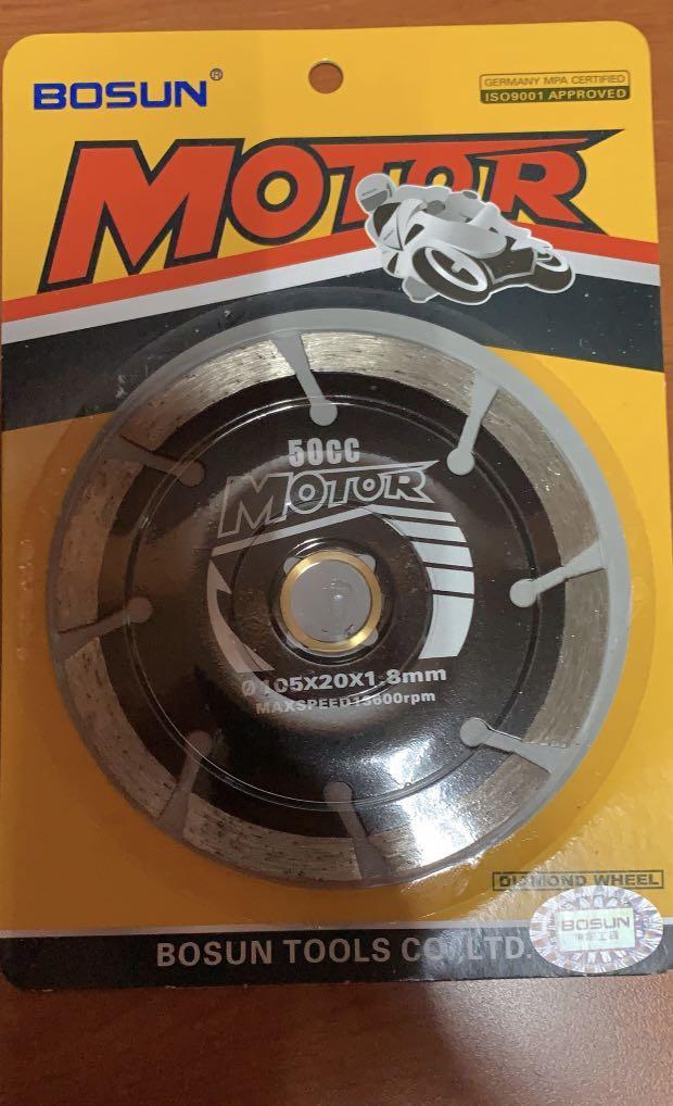 Bosun - Diamond Wheel-Dry (Motor)