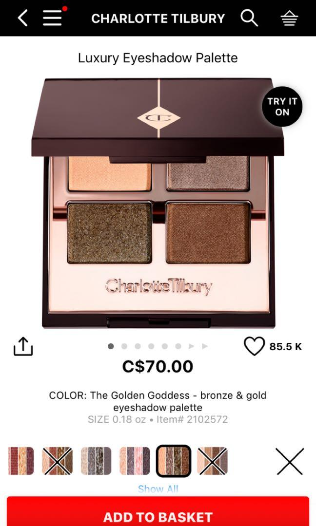 "Charlotte Tilbury ""The Golden Goddess"" Eyeshadow Palette"