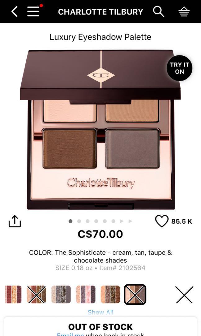 "Charlotte Tilbury ""The Sophisticate"" Eyeshadow Palette"