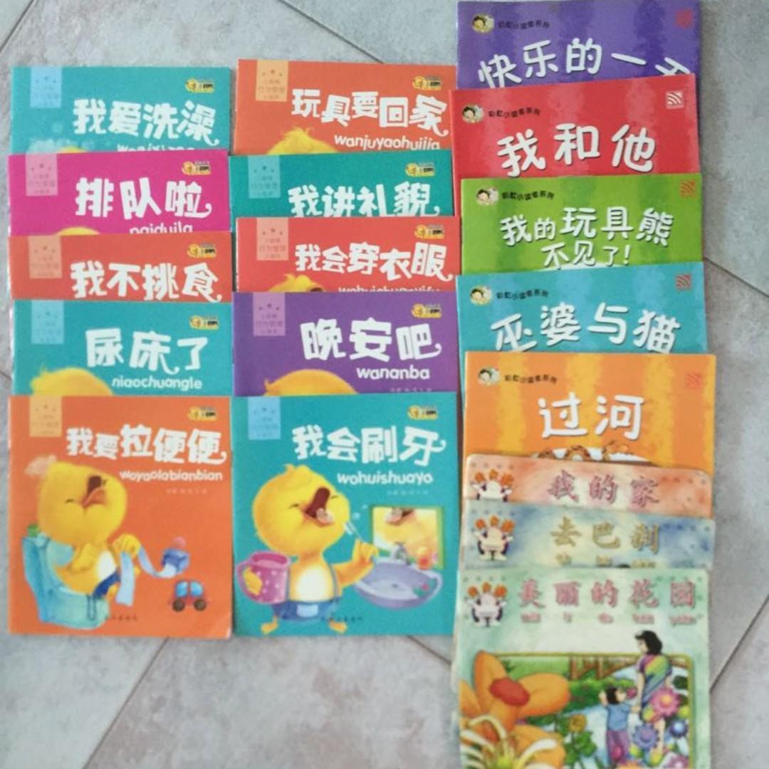 Children books ( set 7)