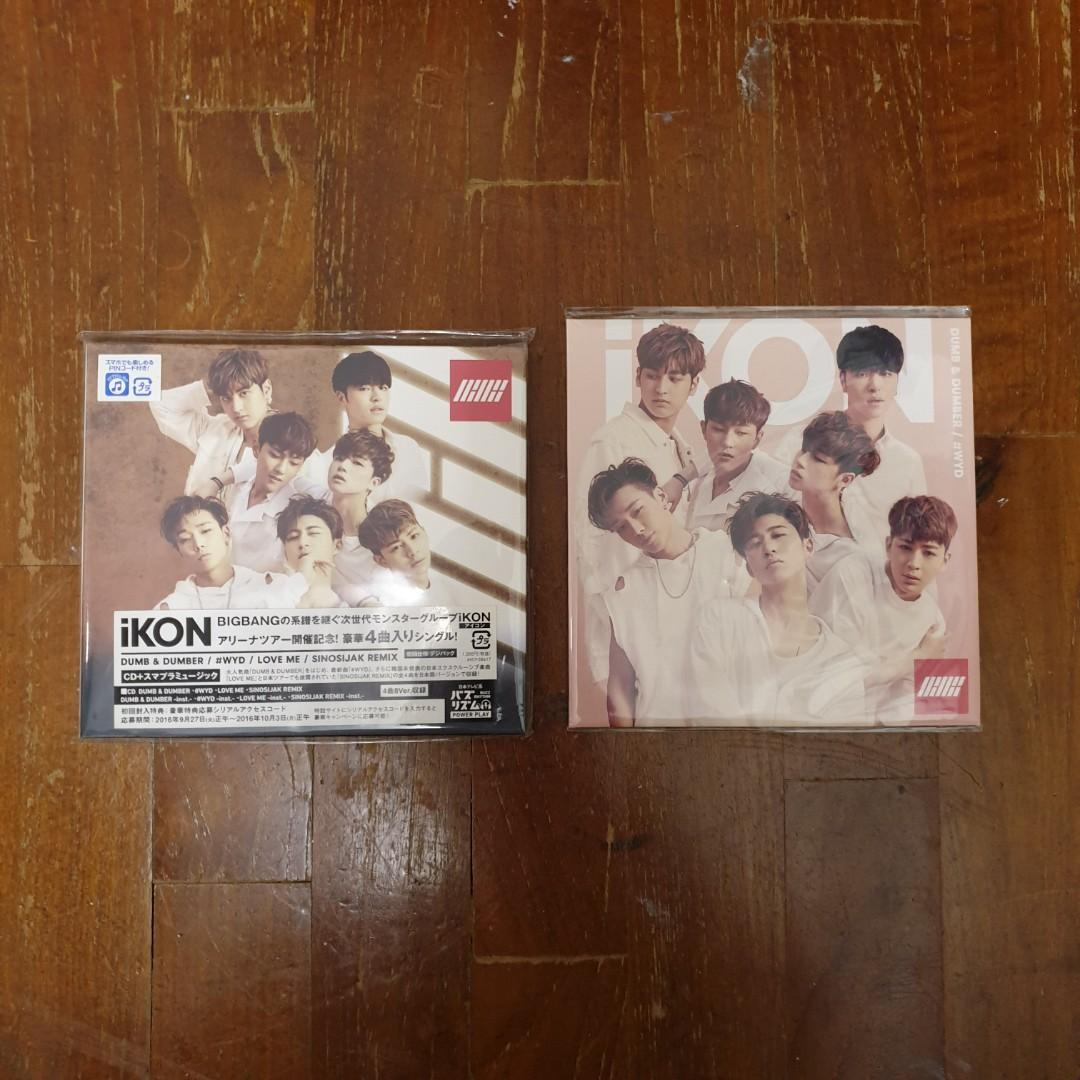 iKON Japanese Album Set