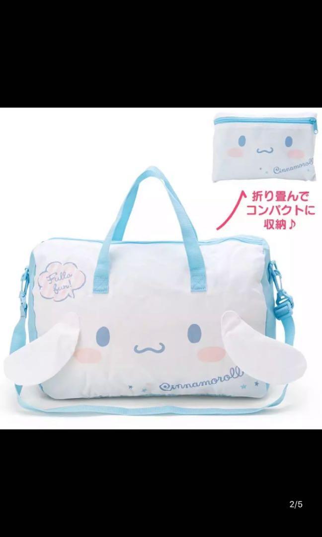 New Sanrio Hello Kitty My Melody Cinnamonroll Luggage compatible foldable bag 22 24 26 inch