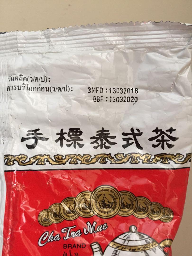 Thai Tea Bangkok