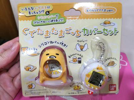 Gudetama Tamagotchi with Cover Set