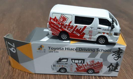TOYOTA HIACE DRIVING SCHOOL