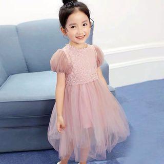 Girl Princess Dress Flower Girl Dress Performance Dress