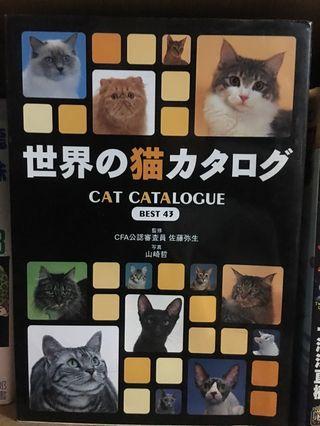 寵物特集(貓、狗、倉鼠&兔)