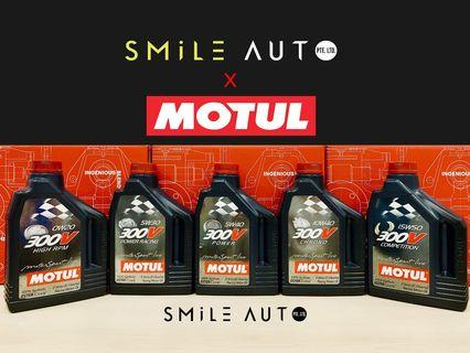 Smile Auto X Motul - 300V 0W20 5W30 5W40 10W40 15W50 20W60 (Promo - Please Chat To Enquire)